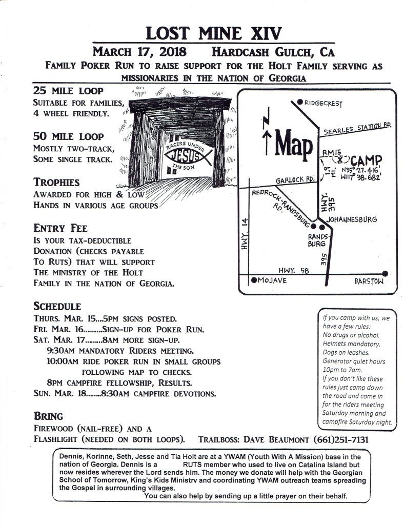 Lost Mine XIV flyer